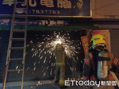 台南學甲民宅暗夜火警救出3人