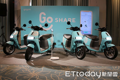 GoShare共享電動機車台北啟動