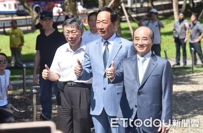 LIVE/「郭柯王」結盟起手式 823三人合體登場