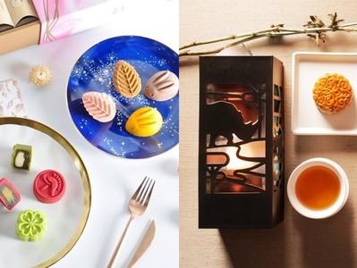 中秋節推薦這6家特色月餅禮盒!