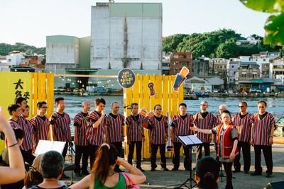 用歌聲揭開基隆和平島考古傳奇!