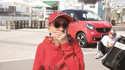 91歲Supreme到ALT都輕鬆駕馭 台灣潮嬤談人生:不要自我設限