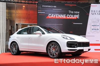 保時捷Cayenne Coupe 368萬上市