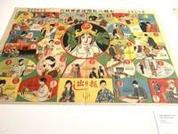 百年前第1本少女雜誌曝光!超搶手附錄「夢想桌遊」如今看來震驚
