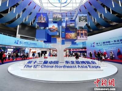中國–東北亞博覽會 習近平提加強區域合作
