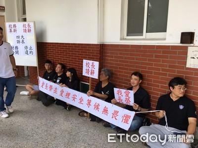 台南長中董事會開會教師會提3訴求