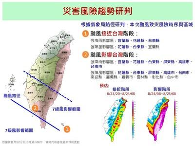 明放颱風假?白鹿增強…7縣市風力達標