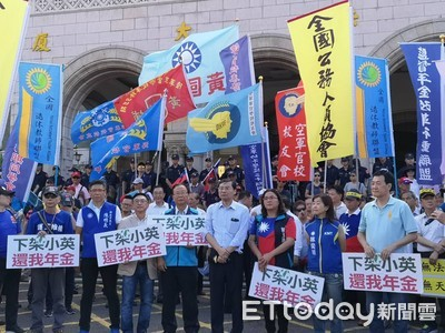 國民黨4主張拉攏軍公教:重返執政將「合理」調整