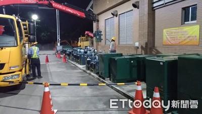 白鹿颱風台電進駐恆春半島 東琉線24日停航