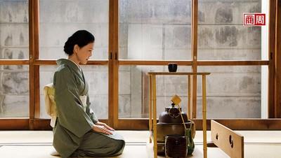 日式茶道精神與美學意識