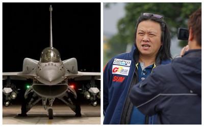 網學汽車達人嘉偉評F-16V:老氣年輕人不買