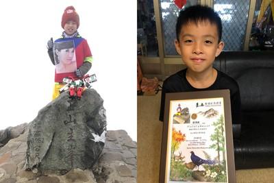 8歲童帶母親遺照登頂玉山 離天堂近想夢見媽媽