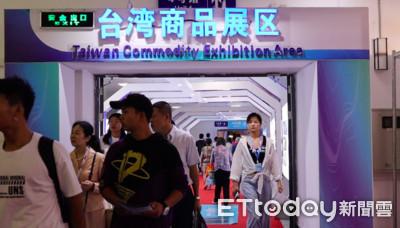 台灣展商對兩岸關係變化「很有感」