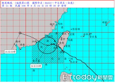 即/台灣本島陸警解除 澎湖、金門有強降雨