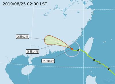 白鹿颱風海警 預計上午解除