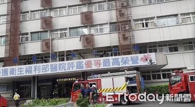 國軍松山醫院火警 起火原因出爐