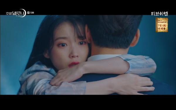 ▲▼雷/《德魯納》IU親眼見O自殺 「他回來了」劇迷見最後一幕哭崩(圖/翻攝自tvN)