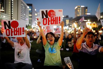 南韓要求透過WTO雙邊協商 日本同意