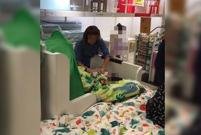 IKEA淪陷!大媽棉被上換尿布…網怒轟