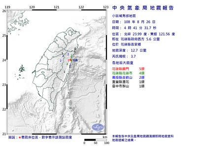 花蓮清晨一震!是4/18地震的餘震