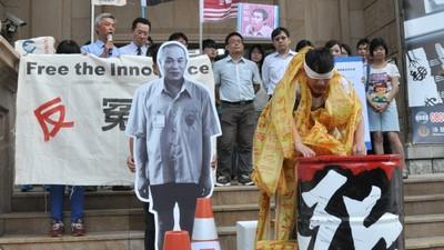 林俊宏/邱和順案被告須自證無罪?