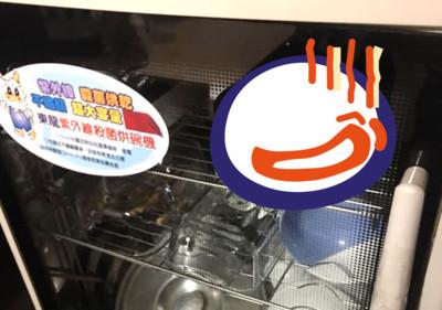 暖爸把飯菜放烘碗機保溫!女兒回家看傻