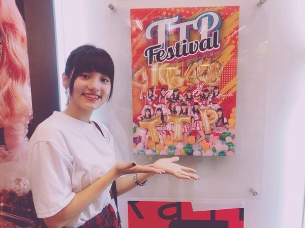 ▲AKB48 Team TP成員柏靈。(圖/好言娛樂提供)
