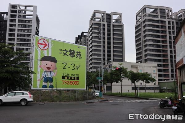 ▲▼華鳳特區首購宅熱賣。(圖/記者陳建宇攝)