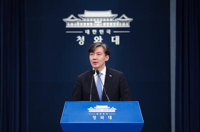 南韓法務部長曹國宣布請辭