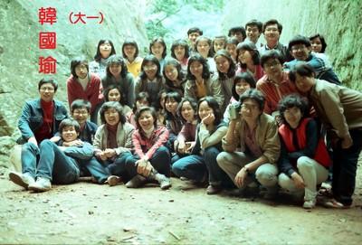 韓國瑜學歷被疑造假 大學同學PO照證明