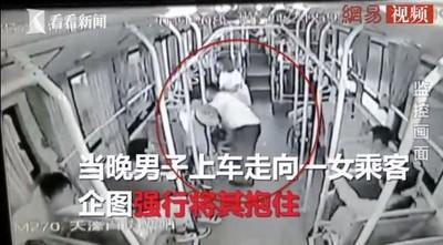 醉漢公車上強抱女乘客 男司機制止反遭強吻