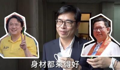 蔡教授教英文 「邁邁」化身彩蛋…還出賣2位市長