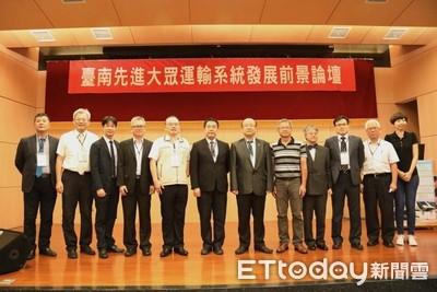台南先進大眾運輸系統發展前景論壇登場