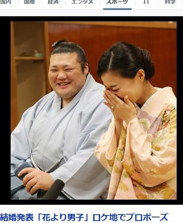 ▲▼女友愛追劇,相撲力士豐山亮太選在日劇拍攝地求婚。(圖/翻攝自日網/日刊體育報)