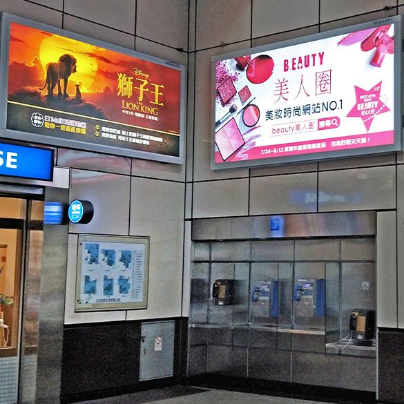 忠孝復興站橫式燈箱