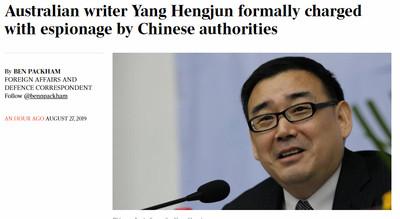 律師證實:北京當局「間諜罪」起訴澳籍作家