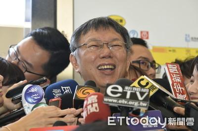 李佳芬悔叫韓國瑜返政壇 柯文哲7字點評