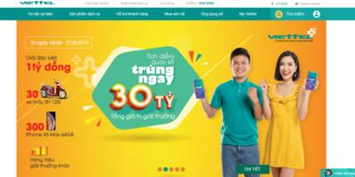 越南最大電信Viettel不採用華為5G設備