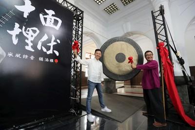 竹市2019仲夏藝文季壓軸場