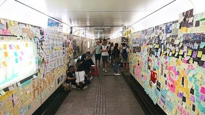 香港反送中持續抗爭!台灣多處「連儂牆」聲援:非暴力追求民主