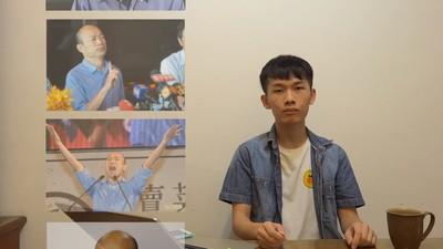 拍「韓國瑜政績」沉默3分鐘!網:太中肯