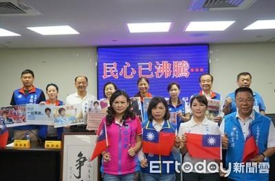 國民黨台南市黨部建請提名洪秀柱參選立委