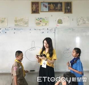 中原大學新南向實習成效卓著 育國際通用人才