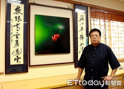 閒遊藝林李國殿書法篆刻攝影展