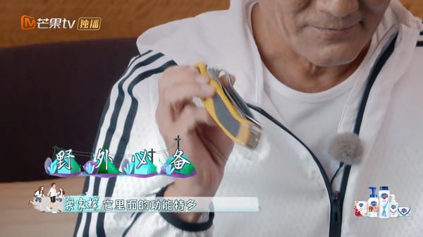 ▲▼梁家輝。(圖/翻攝自芒果TV/《一路成年》)