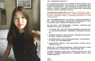 江孟芝「感謝俄國原作者無私」 25萬設計費全捐給石虎