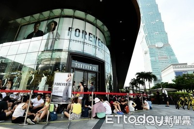 Forever 21聲請破產 全球關350分店