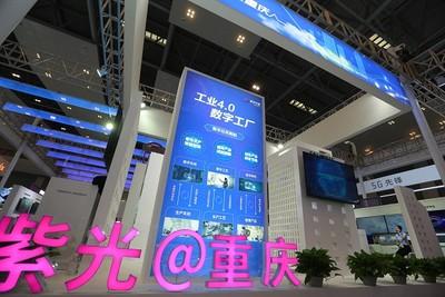 紫光長江存儲 量產64層3D快閃記憶體
