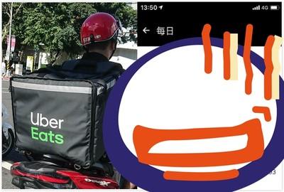 Uber Eats外送員號召罷工!他冷笑曝明細