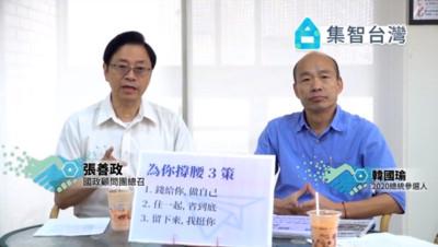 資料打臉韓國瑜「人才流失」!政院批失言:製造種族對立非常恐怖